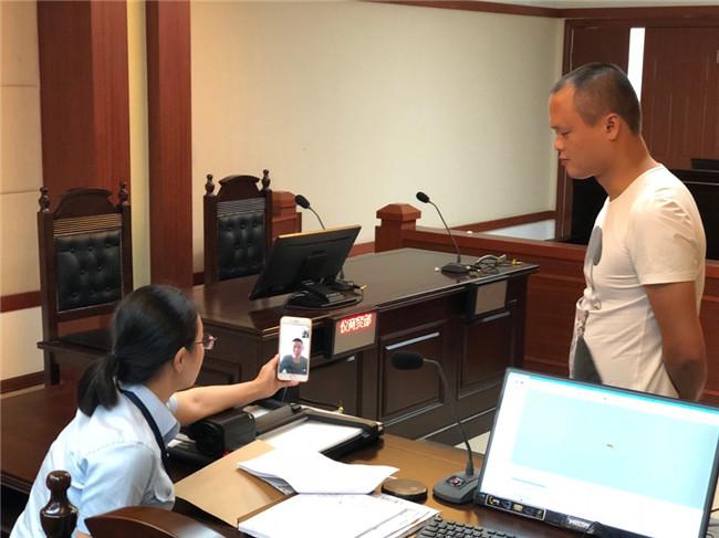 男子网购问题出问题 法院微信视频成功调撤