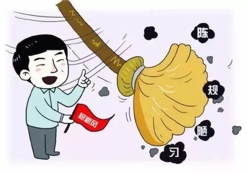 福鼎通报一批违规操办婚丧喜庆事宜的典型案例