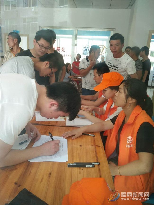叠石乡巾帼志愿者服务征兵工作