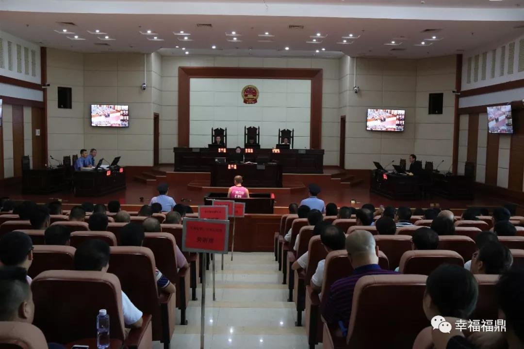 福鼎市监委首个移送公诉受贿案今日公开庭审