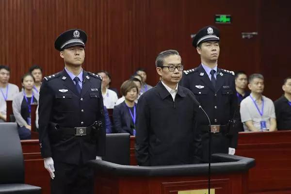 福建省委原副书记原省长苏树林获刑16年,曾收受3600万
