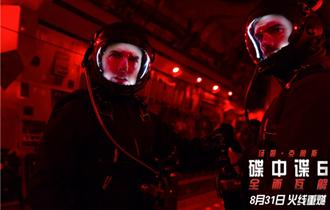 《碟中谍6:全面瓦解》登顶北美周末票房榜
