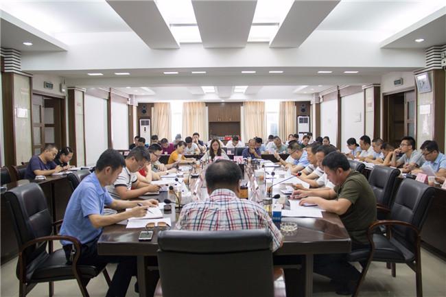 我市召开全市村(居)委会换届选举工作推进会