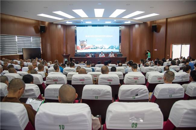 福鼎市举行新时期宗教政策法例知识培训会