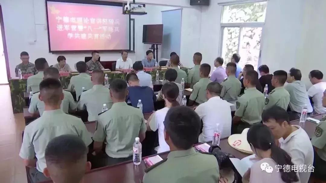 宣讲进军营,军地双方形成共学共建共育局面