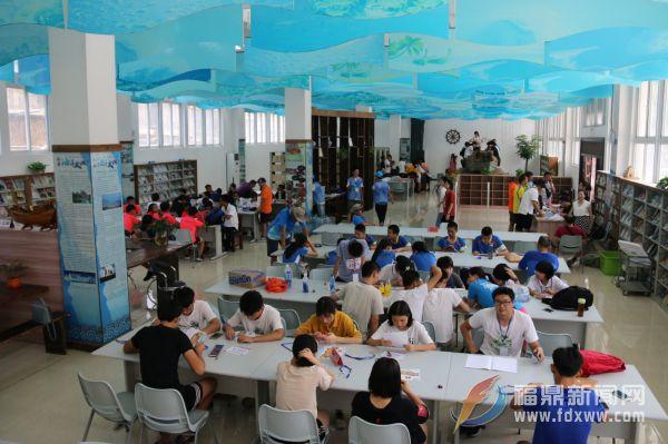 福建省中学生定向越野锦标赛模拟赛在福鼎一中举办