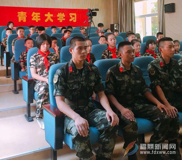 """福鼎市理论轻骑兵""""青年说""""小分队走进警营——宣讲习近平新时代中国特色社会主义思想"""