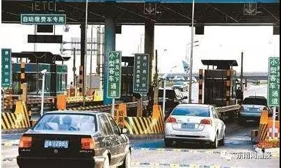 定了!福建新增6个高速收费站,其中一个就在管阳!