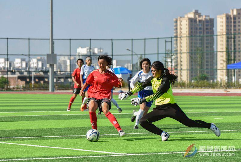 省运会青少年足球赛女子甲组首战结束 厦门代表队胜莆田代表队
