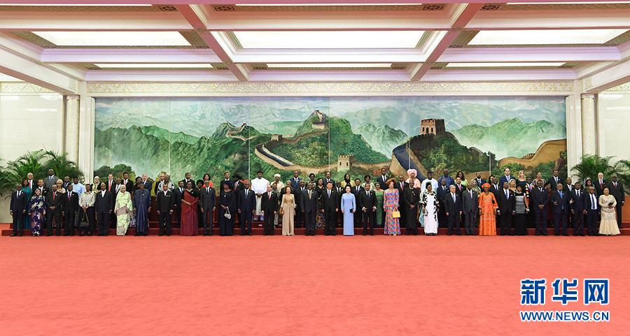 习近平和彭丽媛欢迎出席中非合作论坛北京峰会的外方领导人夫妇