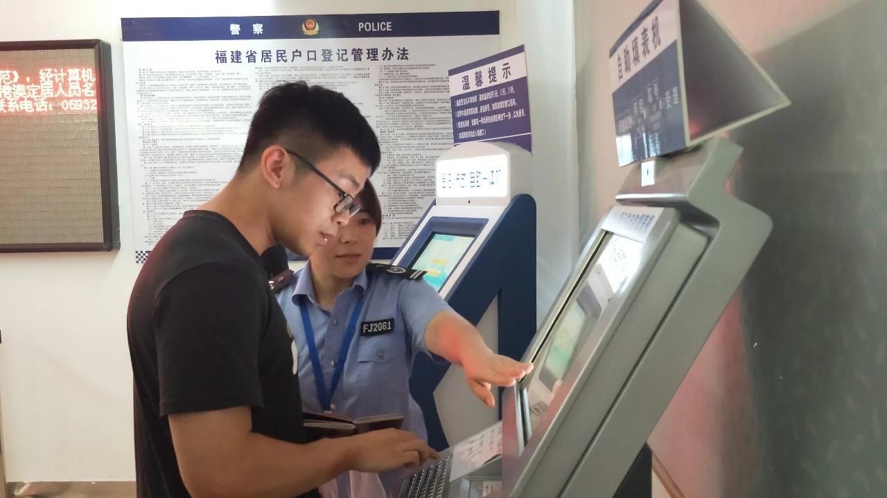 """福鼎不久有望实现——到政府办事,像""""网购""""一样方便"""