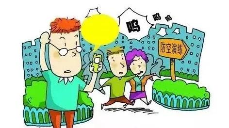 【细致】9月15日防空警报将响起!别担忧,这是防空警报试鸣!