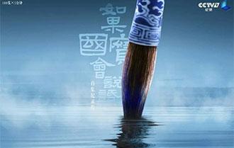 2018中国(广州)国际记录片节:境外参评参展作品过半