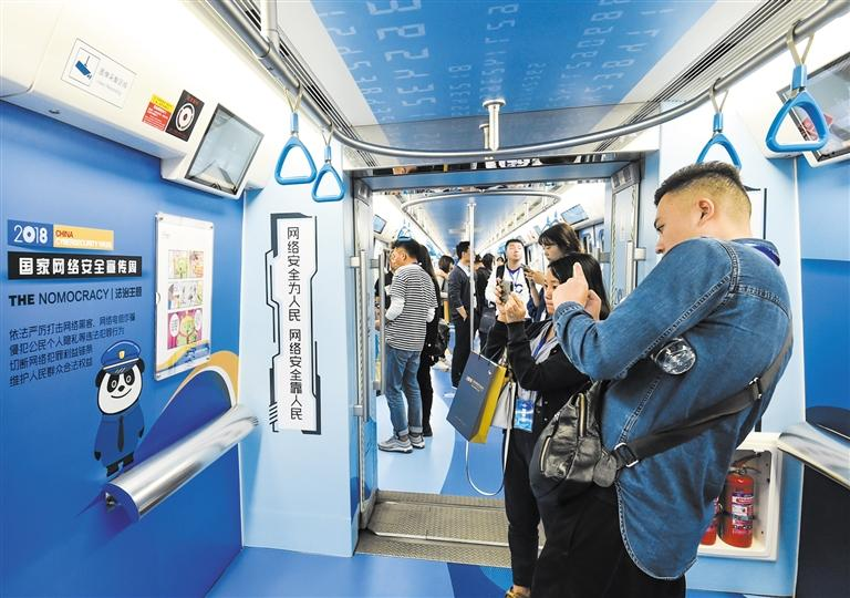 2018年国度网络宁静宣传周今起在成都市举行