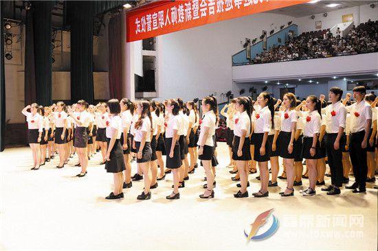 优秀教师现身说法 百名新师入职宣誓