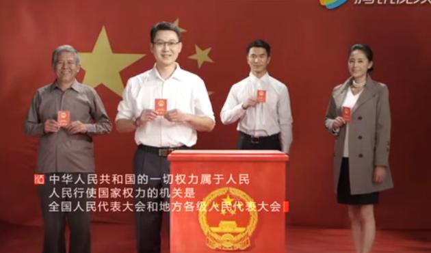 宪法宣传公益广告