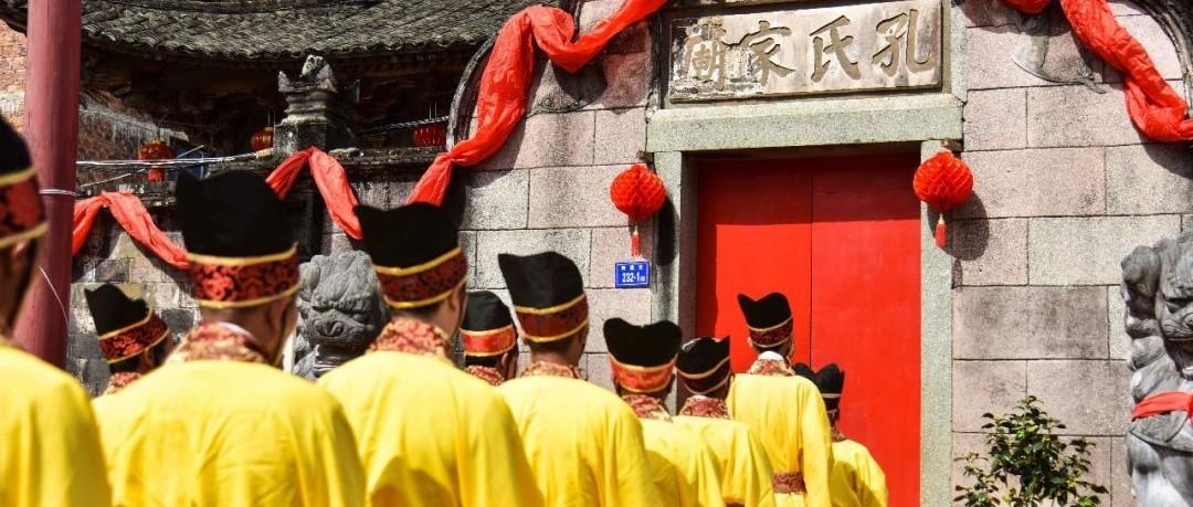 纪念孔子诞辰2569年,西昆村举行祭孔大典传承千年文脉