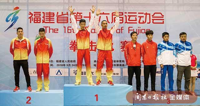 省运会青少部拳击角逐落下帷幕 宁德代表队夺得5金5银4铜