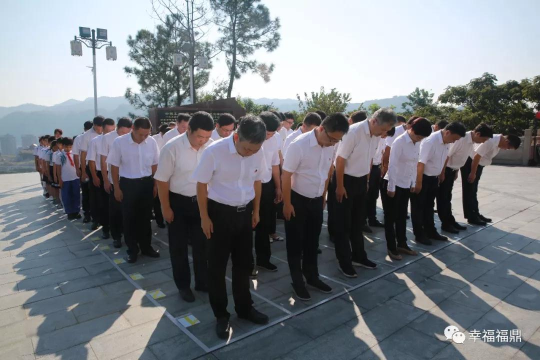 义士怀念日,福鼎市举行义士公祭运动