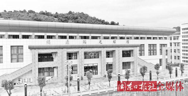 3bbb福鼎市羽毛球馆