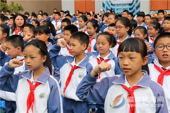 福鼎市举行庆贺中国少年前锋队建队69周年主题运动