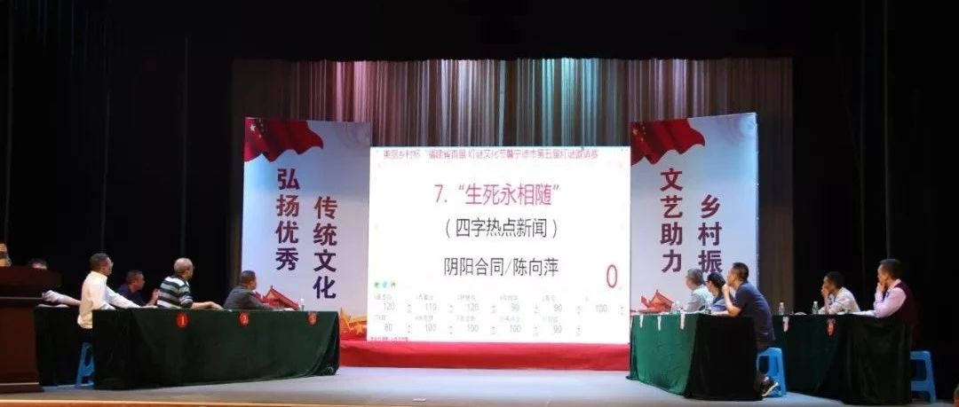 字谜大PK!看看是谁荣登首届省字谜文明节获奖名单