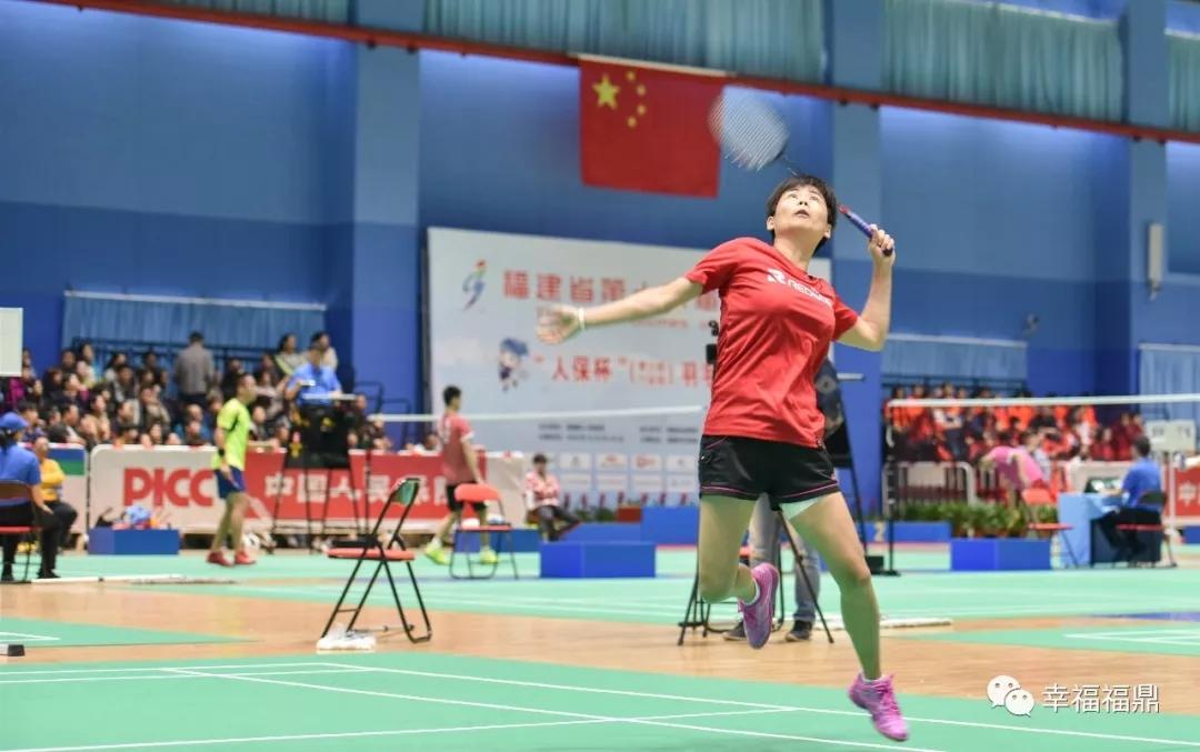 省运会羽毛球行业组比赛开拍