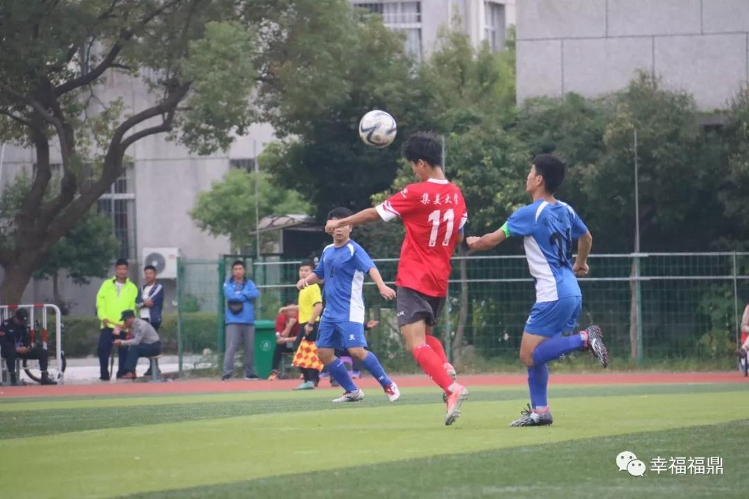 省运会足球赛大学生部男子甲A组第二轮 集美大学队5:4险胜莆田学院队