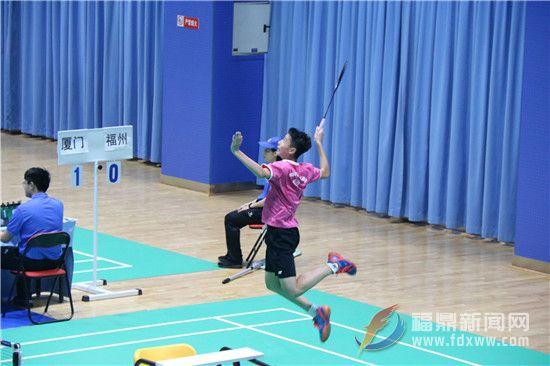 省运会羽毛球赛宁德男甲女甲男丙团体赛首战三胜
