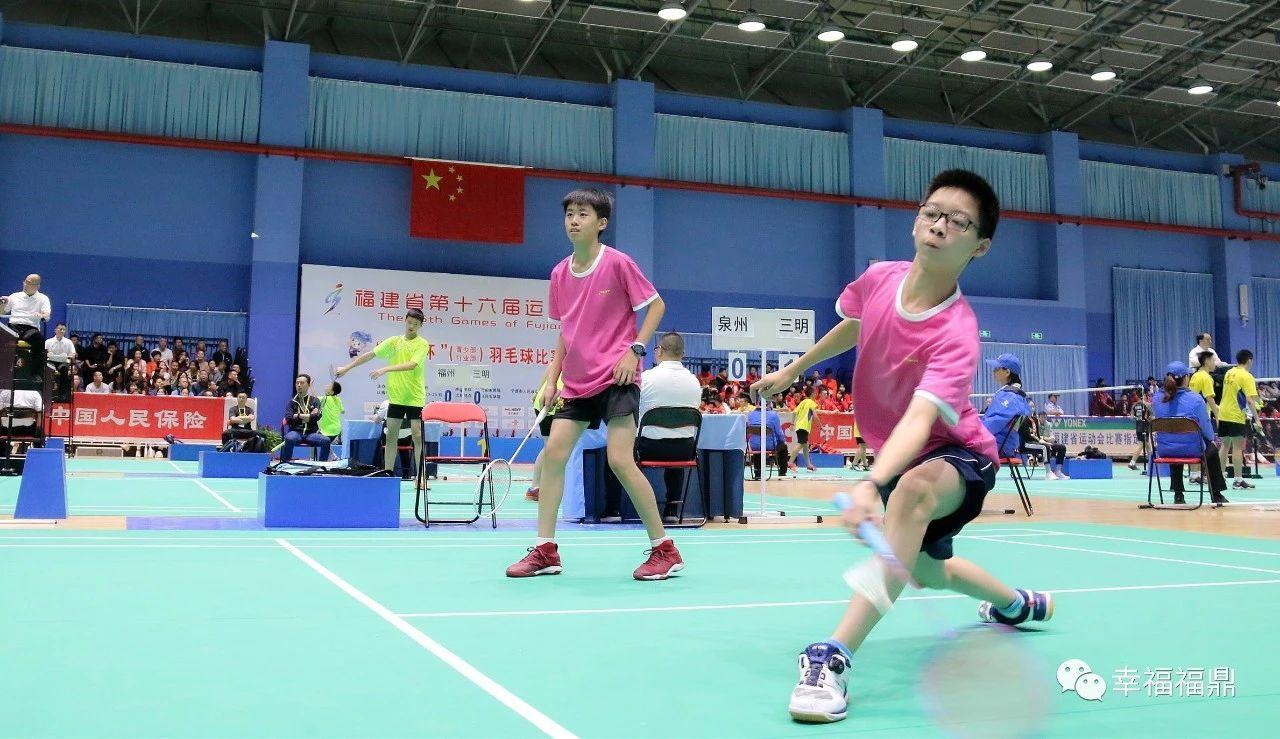 羽毛球青少年部男乙团体赛第一阶段宁德队位居A组第一!