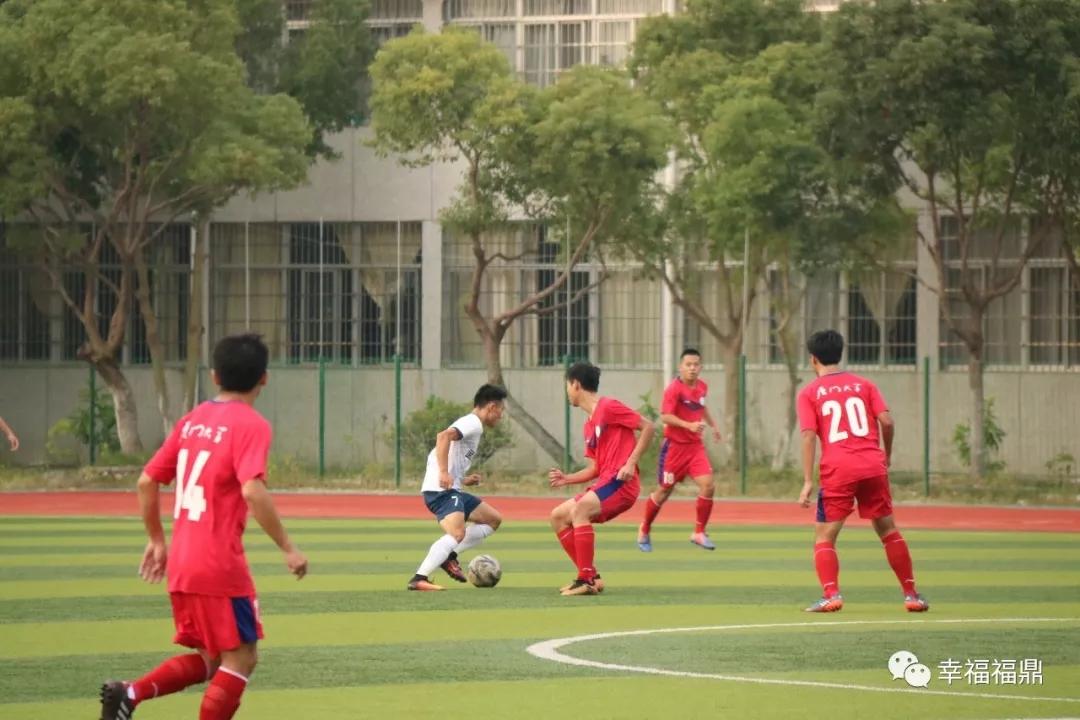 省运会夫君足球(大门生部)甲组 厦门大学队2:1克服武夷学院队