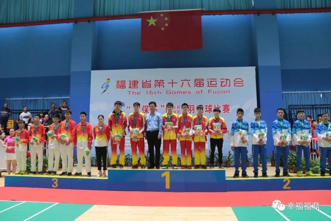 省第十六届活动会羽毛球青少年部集团赛落下帷幕
