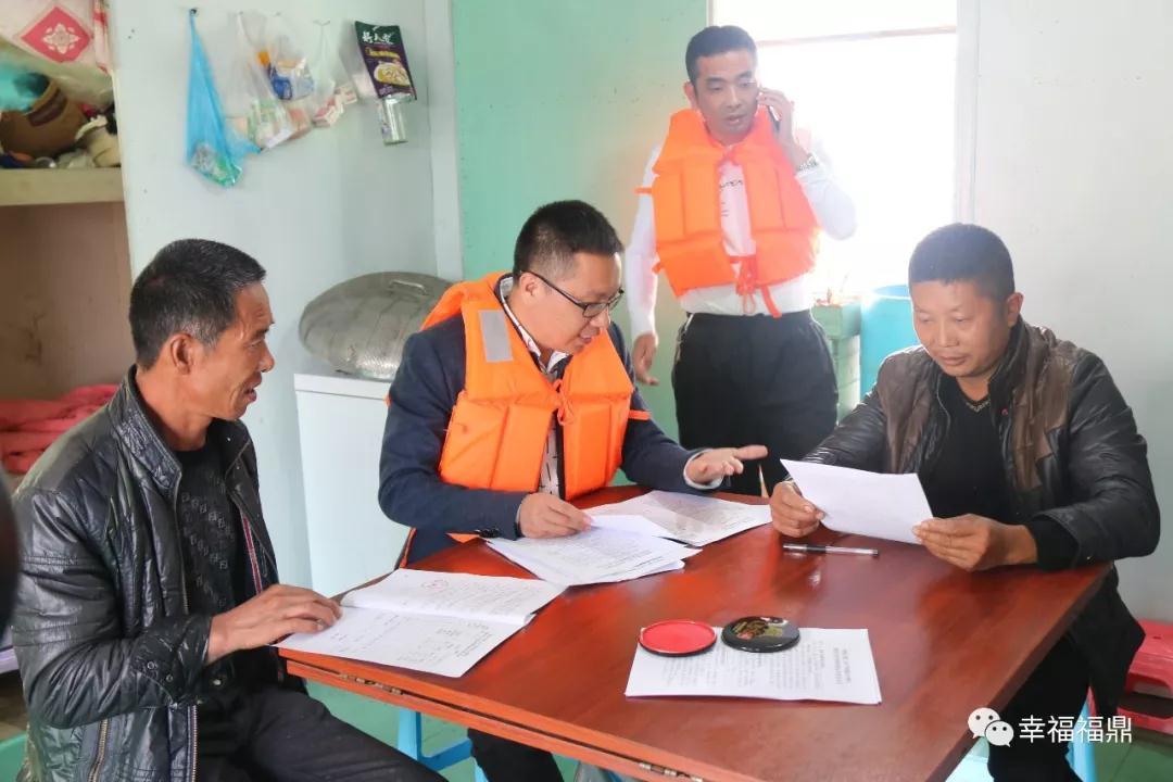 桐城与养殖户签订禁养区渔排清退协议,涉及渔排640口