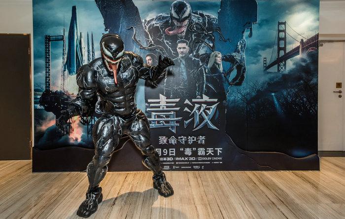 《毒液》中国首映 演绎另类漫威英雄