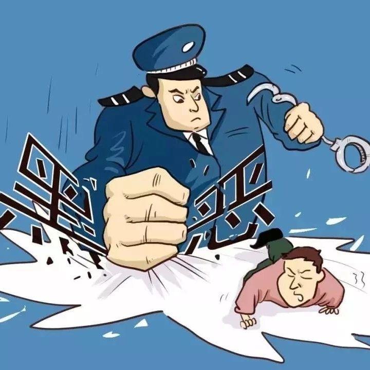"""点赞台丨为民除害!福鼎公布这份扫黑除恶""""成绩单"""""""