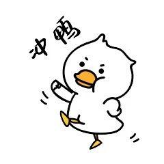 恭喜这50人!福鼎2018年秋季教师资格认定通过人员名单公布