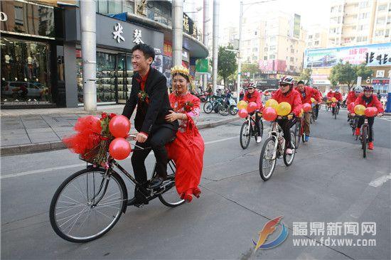 单车婚礼,再一次吸引全城眼光