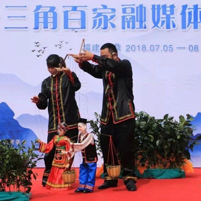 点赞台丨福鼎市旧事中央:创新宣传形式,办事县域经济