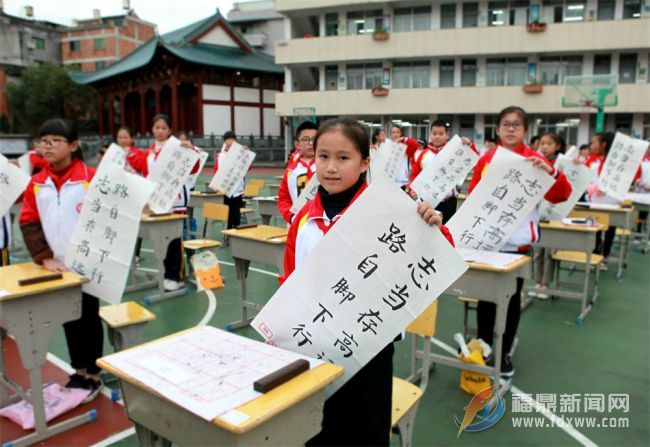 秦屿中心小学:举办百人现场汉字书写比赛