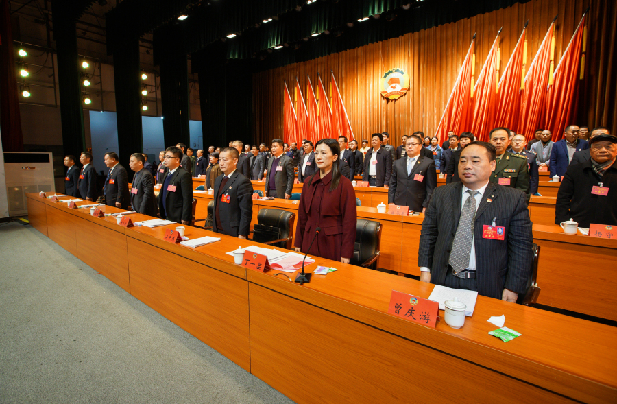 政协第十三届福鼎市委员会第三次会议胜利闭幕