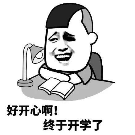 好嗨哦~要放假了!福鼎市中小学暑假工夫已确定