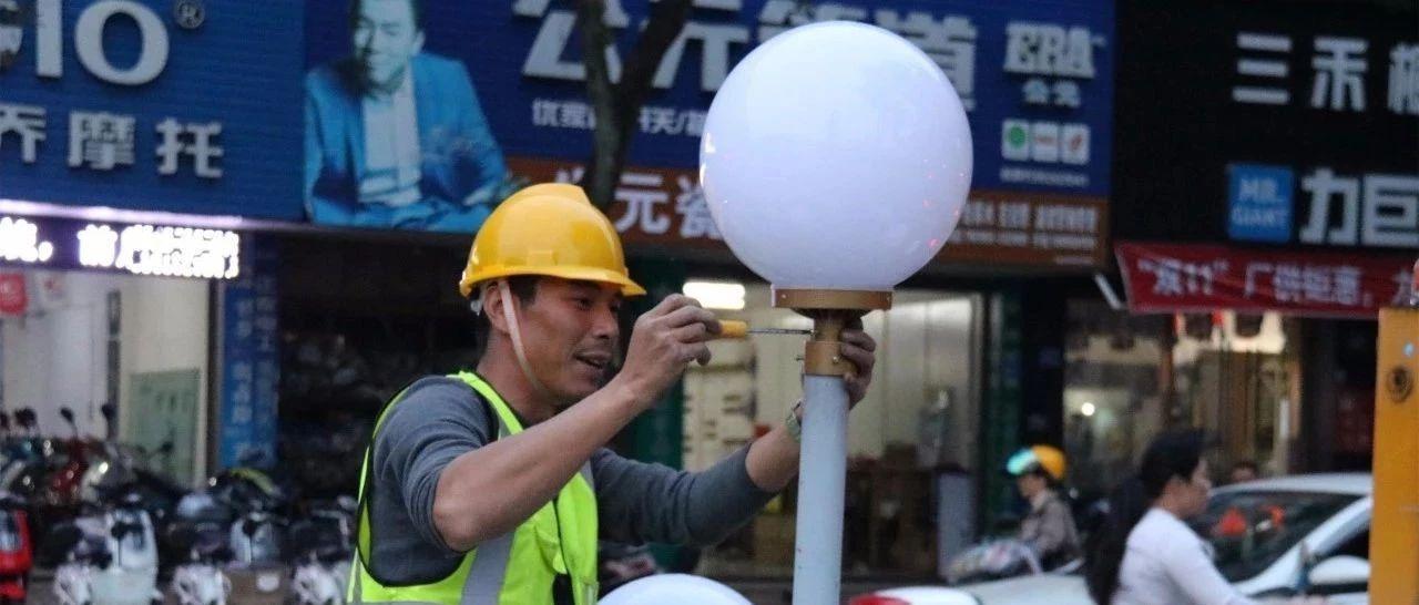 福鼎郊区改革1.6万盏路灯,照亮你回家的路!