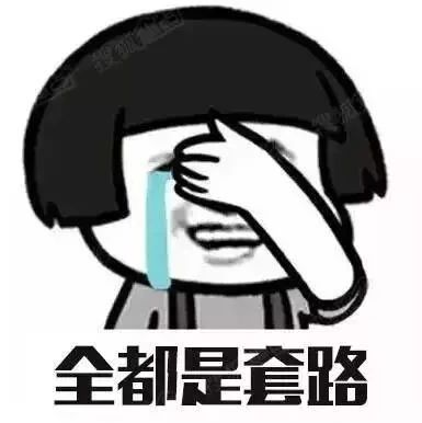 """扒一扒2018年福鼎奇葩案件七宗""""最"""",末了一个亮了!"""