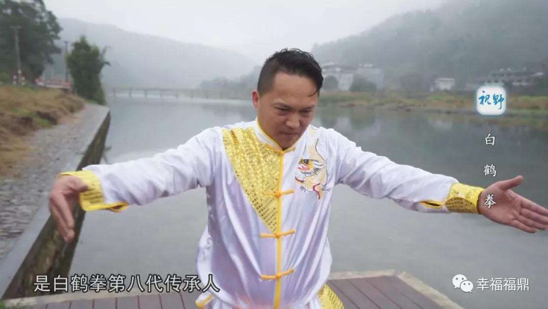 【视野】白鹤拳