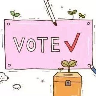 """福建省""""国防人物""""评比举行中!快来投上你的一票!"""