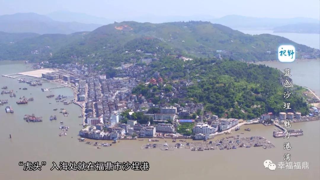 【视野】它既在陆上与浙江接壤,又在海上与浙江相邻