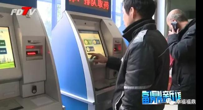 """福鼎市医院""""电子病历""""上线,纸质病历将渐渐被代替"""