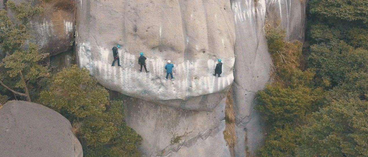 悬崖绝壁玩心跳!福鼎太姥山和赤溪地面挑衅敢来否?