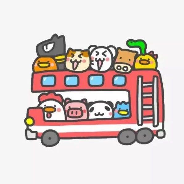 细致!春节假期郊区公交车运营工夫有调解