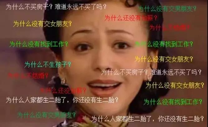 """直击魂魄的春节""""大考""""怎样作答?这几招帮你解哀愁"""